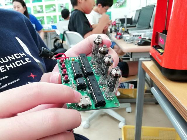 電子工作プログラミングのイメージ