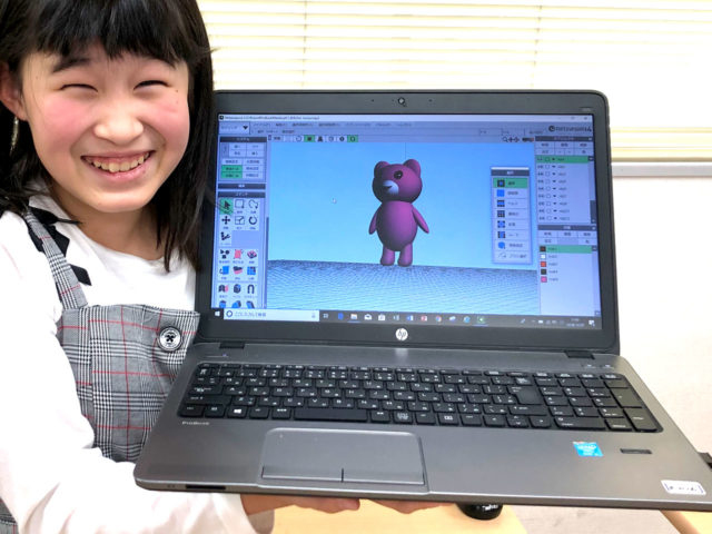 コンピュータグラフィックスのイメージ