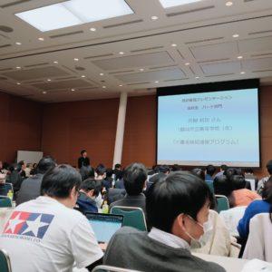 ジュニアプロコン2020in静岡 決勝進出おめでとう!の写真